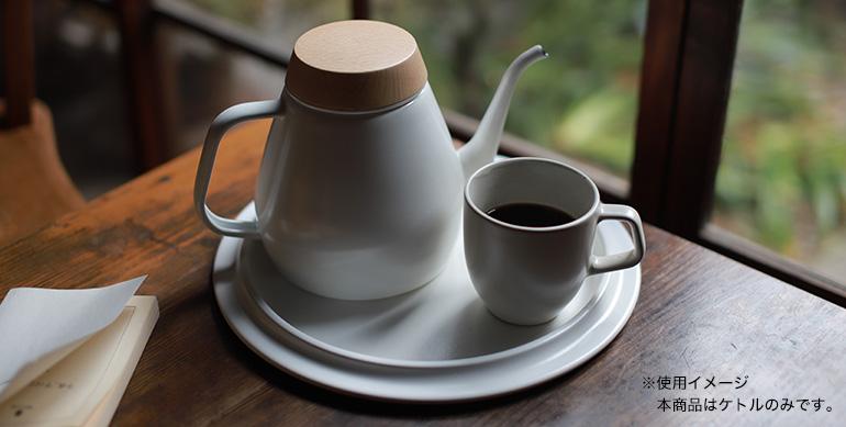 コーヒー淹れるのに最適なドリップケトル